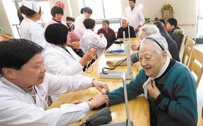 3-老年人服务图片.jpg